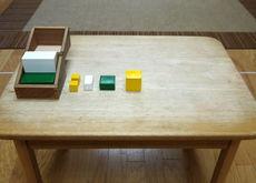 cube 6